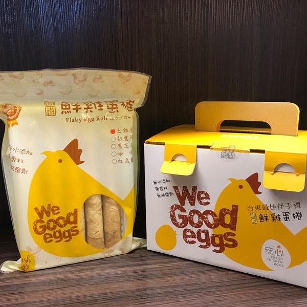 維閣鮮雞蛋捲20支提盒 1