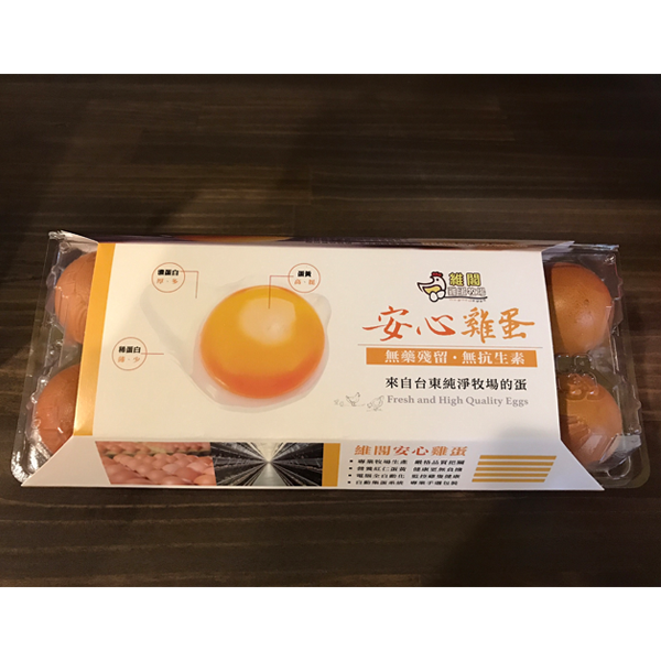 紅仁土雞蛋 2